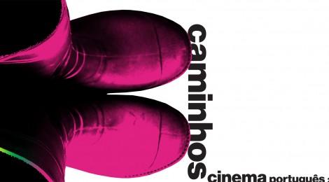 Caminhos do Cinema Português - Os vencedores